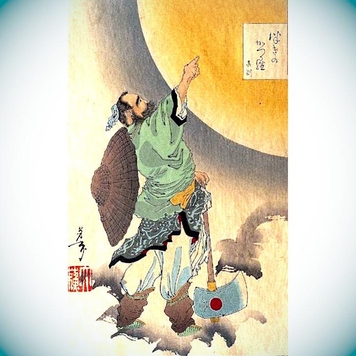 У Ган - китайский Сизиф