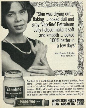 Реклама вазелина