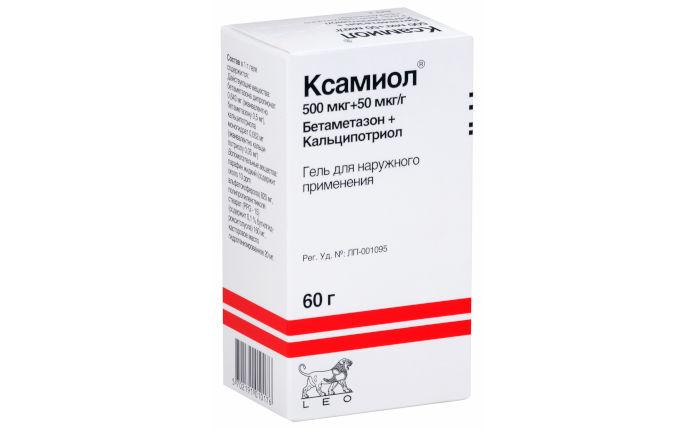 Ксамиол — гормональный гель с бетаметазоном и аналогом витамина Д