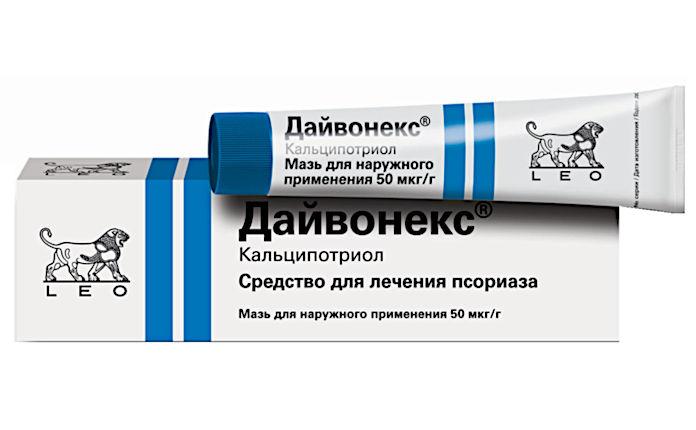 Дайвонекс — мазь с аналогом витамина Д кальципотриолом