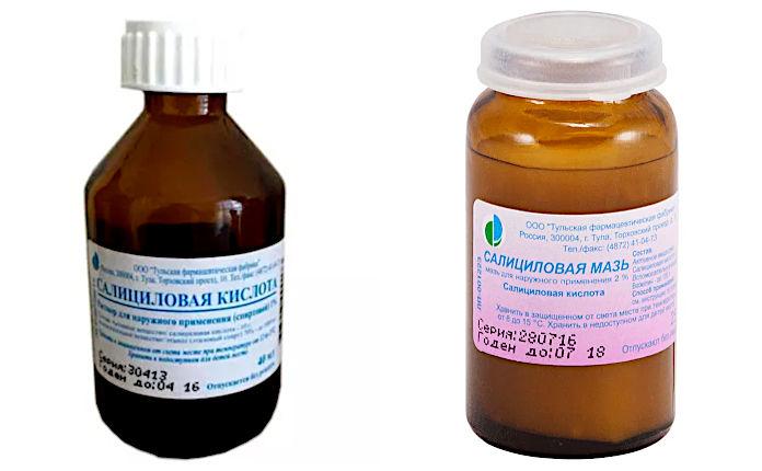 Салициловая кислота — раствор и мазь